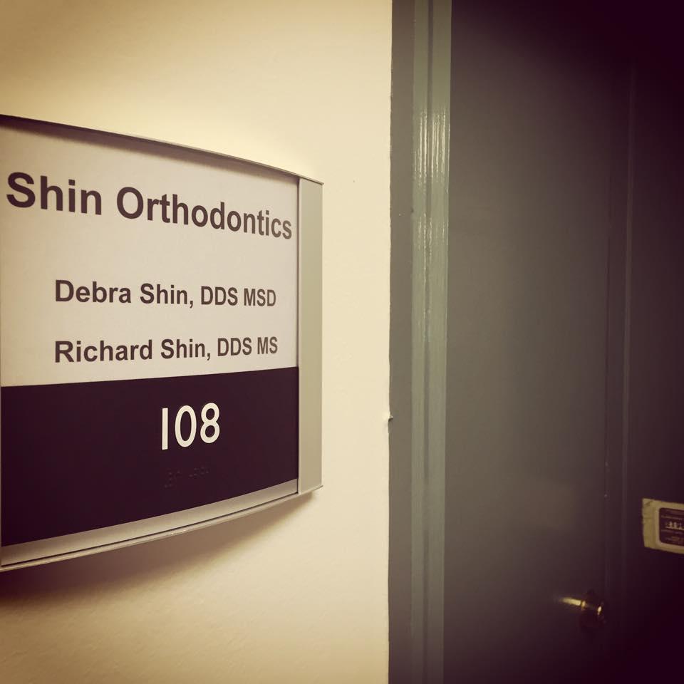 reception area entrance Shin Orthodontics Rockville